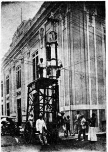 Banco de la Rapública